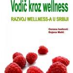 knjiga Vodič kroz wellness